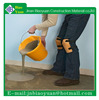 Self Leveling Cement Floor Screed concrete leveling compound