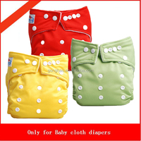 Free Sample Nappies China Wholesale Cloth Diaper Babyland Bamboo Charcoal Cloth Diaper