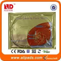 Skin care anti wrinkle 24k collagen gold facial mask