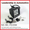 20W 2400LM long life span car led spot worklight