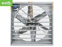 Wall Mounted Poultry/Greenhouse/Industrial Exhaust Fan