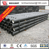 ductile cast iron pipe specifications/ductile iron pipe rates/ductile iron pipe manufacturers