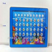 Islamic Toys Laptop Quran Ipad for Kids