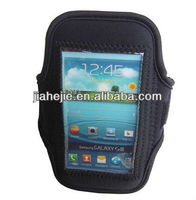 OEM sports mobile phone arm pouch for sumsung