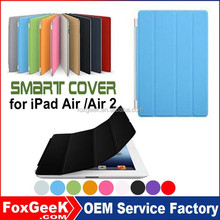 Hot Selling for iPad Smart Cover,for iPad 5 Smart Case Cover 6,Smart Cover for iPad Air / Air 2