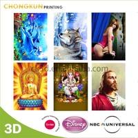 Custom High Quality 3D Jesus Christ Photo of God