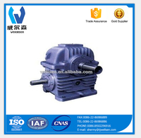 CW series cylindrical worm reduction gearbox