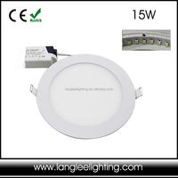 Most Powerful Panel Light LED 3W 9W 15W LED Panel Bulb 270-1300lm LED