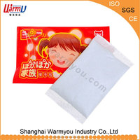 Medical Therapy Disposable mini body warm pad