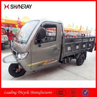China Shineray OEM Closed Cabin Cargo Tricycle/Closed Tricycle/Cargo Tricycle With Closed Body