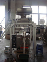 Automatic Chips Snack Packing Machine, DXDK-800 HONDON brand, max 1400ml, 1kg, beans, grains, seeds, nuts, chips