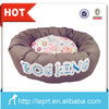 Alibaba gold supplier wholesale new design pet bed, large dog bed, pet bed supplier