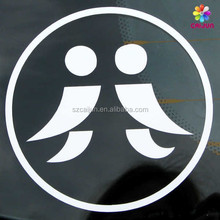 White decal sticker ,car decal,window decal
