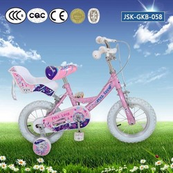 12'' kids gas dirt bikes with cheap price for sale