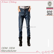 top fashion jeans design capris loose fit washed hard wear denim jeans for young lady
