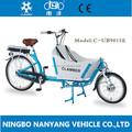 China barato motorizado bicicleta de carga fabricantes / bicicleta elétrica / inter 7 velocidades