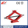 2T CAR SCISSOR LIFT JACK