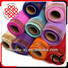 Multicolor high quanlity deco mesh plastic wrapping mesh(A+50G)