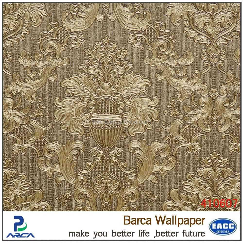 3d relief papier peint papier peint de damass 5 3 m for Papier peint relief 3d