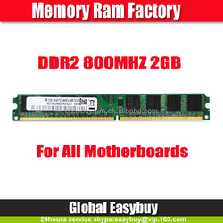 Buy direct from China factory 2gb desktop ddr2 ram memory price