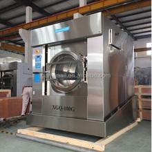 Automatic washing machine company in Shanghai China