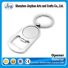 Professional factory wall mounted keychain bottle openers