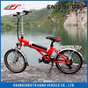 Nice look electric bike, mini electric bike, mini pocket bike plastics with EN15194