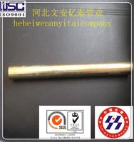 16-50mm metal emt conduit