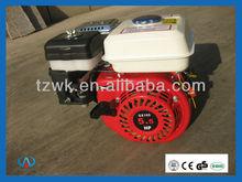 Gasoline Engine for GX160 Series