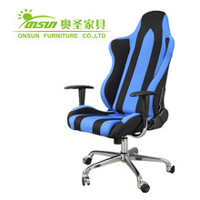 workwell adjustable racing chair/relax rocking office chairOS-7215i