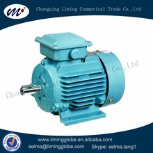 High quality ABB M2QA series universal motor small electric motors