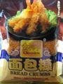 [ mayor ] Beta caroteno breadcrumbs / naranja breadcrumbs / pequeño paquete independiente breadcrumbs