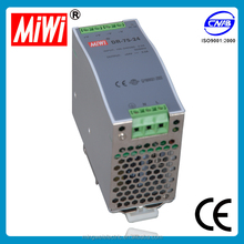 DR-75-24 rainproof power supply 12v 24v 48v single Output din rail Power ac dc power source