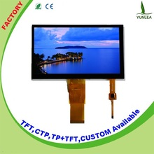 7.0 inch 800(RGB)*480 factory price lcd with backlight