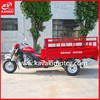 Guangdong Tricycle Facory Price 3 Wheel Motorcycle Trailer With High Quality