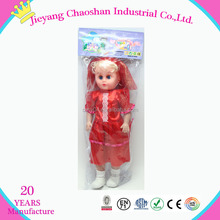 16.5 inch Cheap Plastic Import Toys Directly Chinese Lively Baby Doll