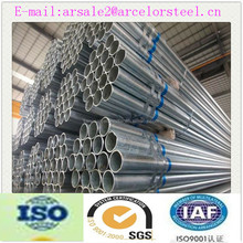 astm a106 schedule 40 powder coated galvanized carbon steel pipe