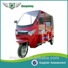 New design cargo trike for sale