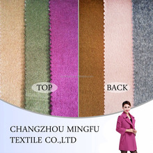 double side high quality wool fabric, doble faced woolen fabric for fashion women coat and suit