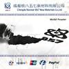 Made in China MoS2 98.5%min molybdenum disulfide powder