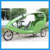 Tricycle passenger auto rickshaw