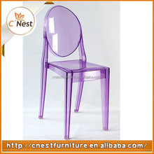 wholesale victoria polycarbonate ghost chair