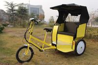 electric tuk tuk china/pedicab rickshaw