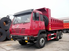 2015 new sinotruck howo tipper oem dump truck 3 tons 6x4 340hp