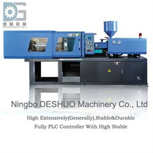 DSX-220T plastic PET bottle preform making machine