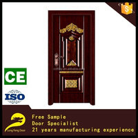 Arab decorative antique carved steel wood door for room design