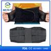 UK belt adjustable waist trimmer belt orthopedic back support belt for gym