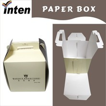 art paper folding packing box