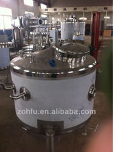 150 liter Small Industrial Fresh Milk Pasteurizer price
