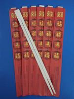 Chinese chopstick manufacturer produce bamboo chopstick
